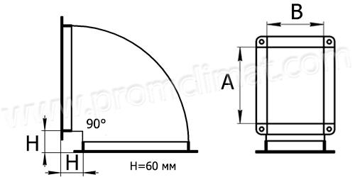 Отвод 90 градусов прямоугольный чертёж