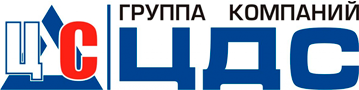 ООО «ЦДС»